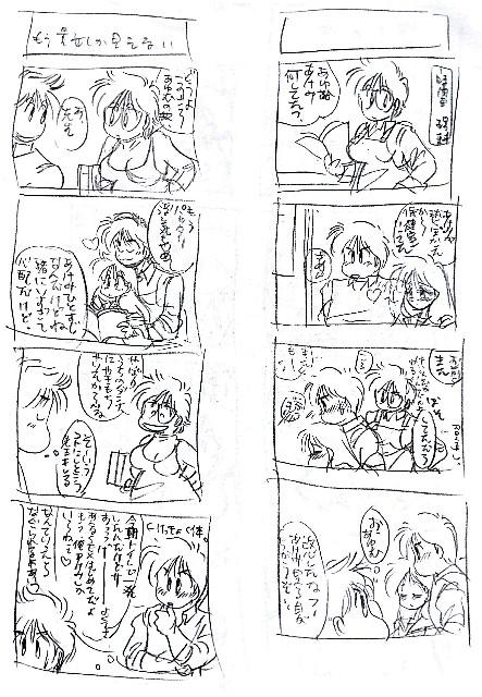 f:id:sinobusakagami:20170622175115j:image