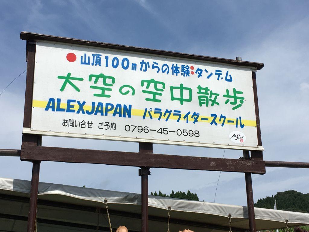 f:id:sinpapa-yusuke:20170821161739j:plain