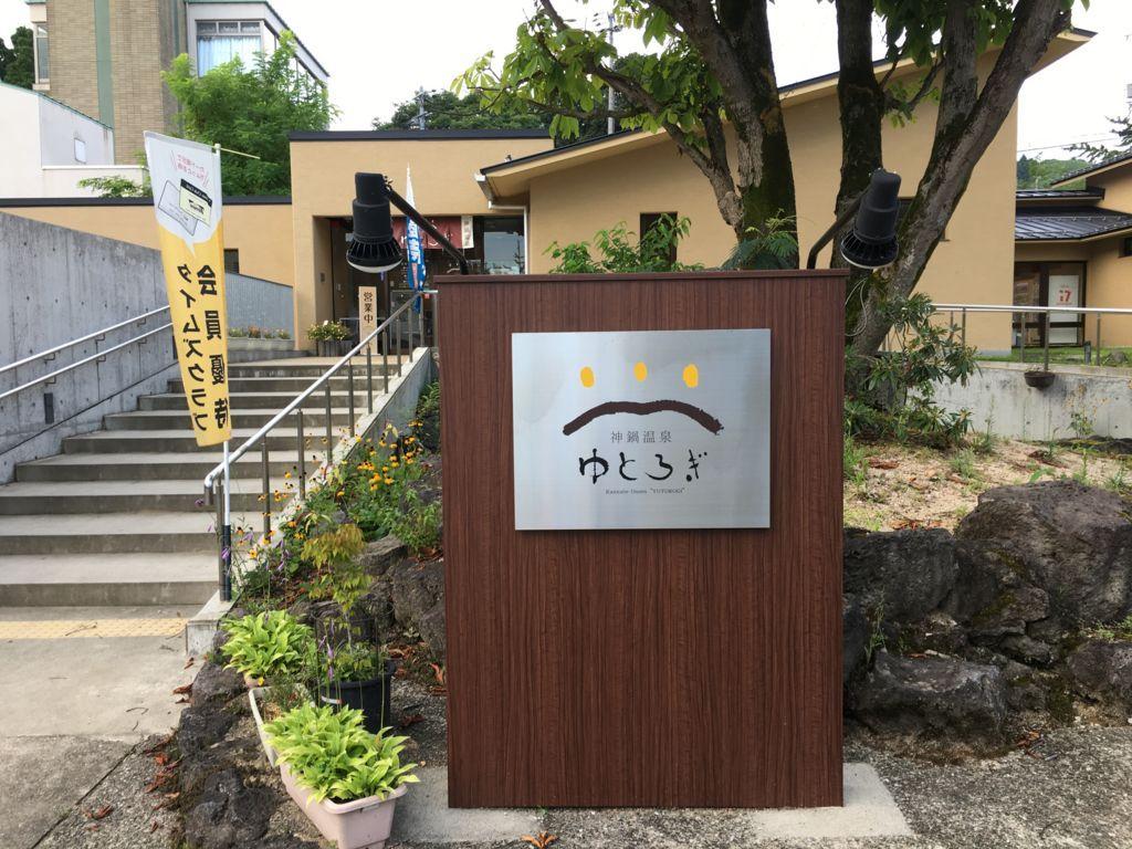 f:id:sinpapa-yusuke:20170822210643j:plain