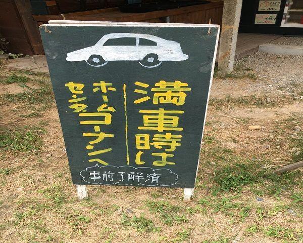 f:id:sinpapa-yusuke:20170828192552j:plain