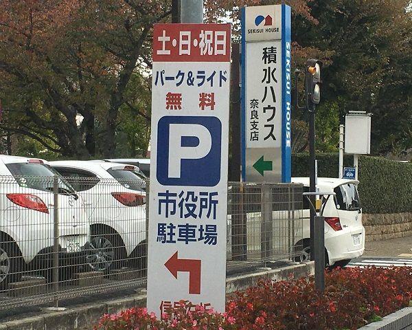 f:id:sinpapa-yusuke:20170907001843j:plain