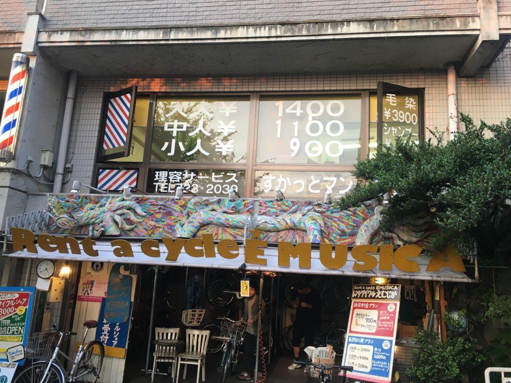 f:id:sinpapa-yusuke:20171105022233j:plain
