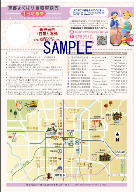 f:id:sinpapa-yusuke:20171107211203p:plain