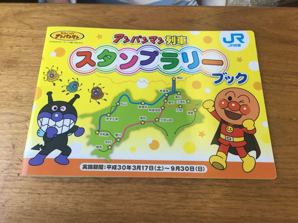 f:id:sinpapa-yusuke:20180812142241j:plain