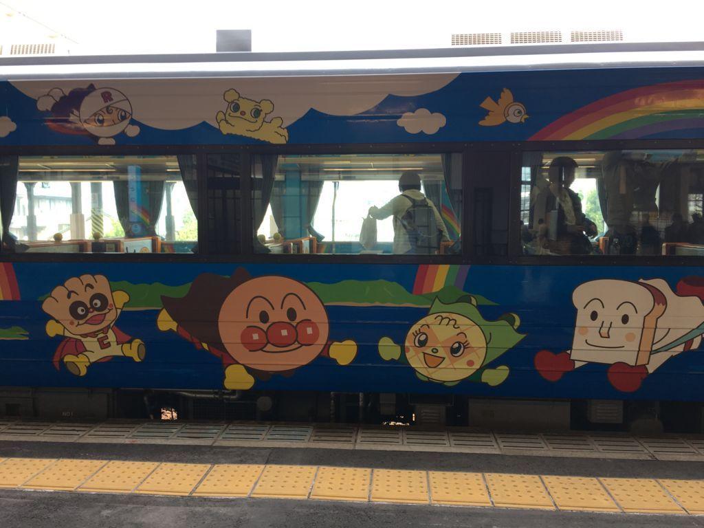 f:id:sinpapa-yusuke:20180812235838j:plain