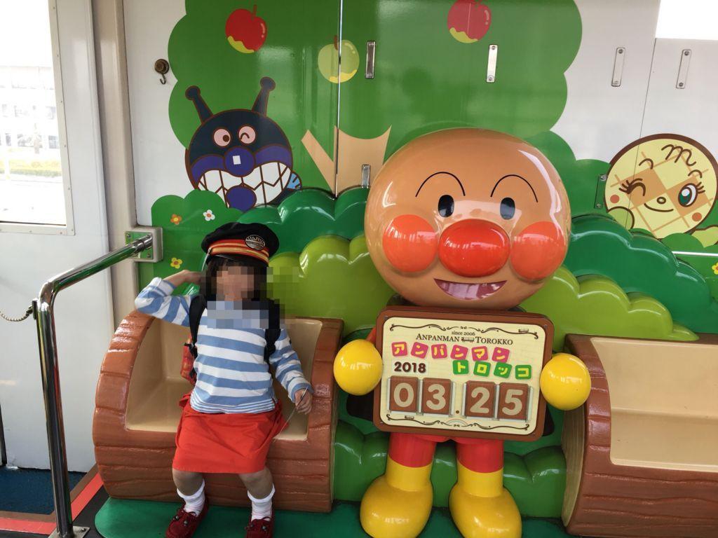 f:id:sinpapa-yusuke:20180813000022j:plain
