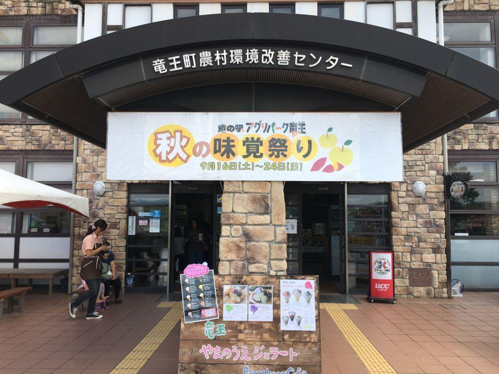 f:id:sinpapa-yusuke:20180814232322j:plain