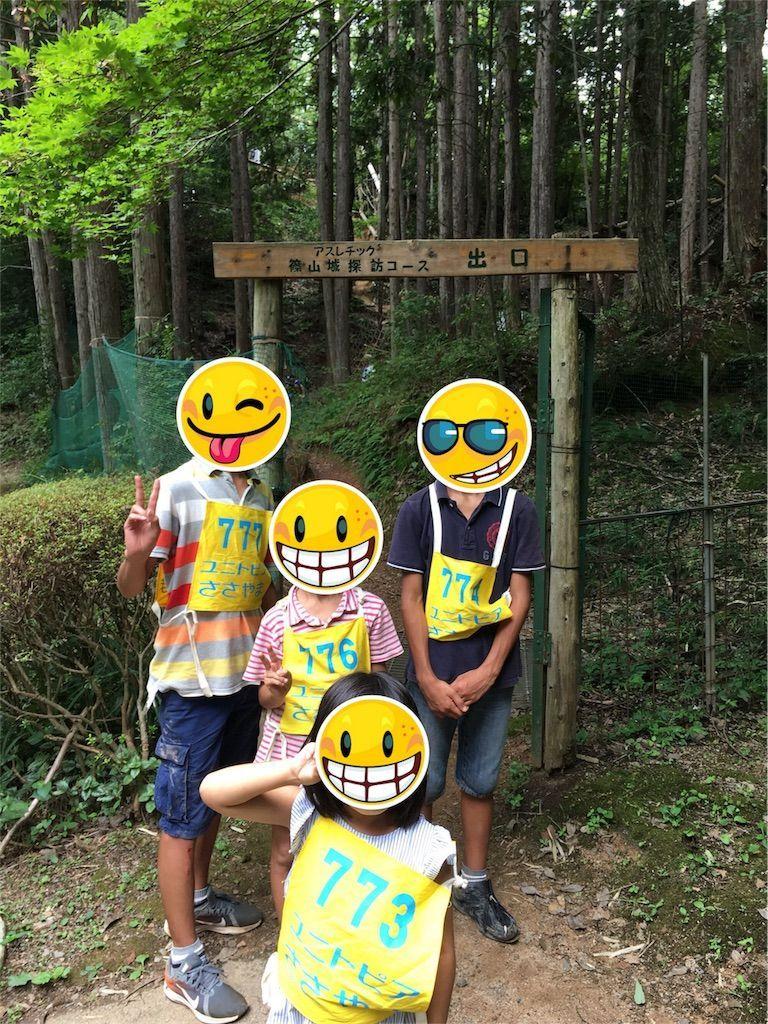 f:id:sinpapa-yusuke:20180817190006j:image