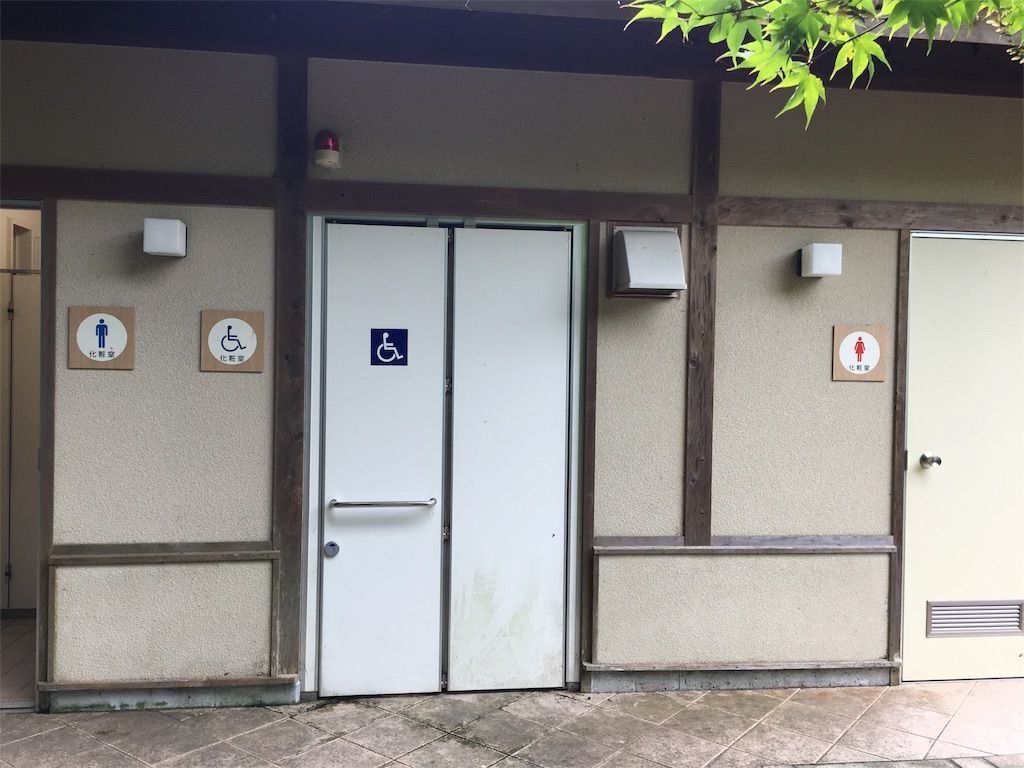 f:id:sinpapa-yusuke:20180817193433j:image