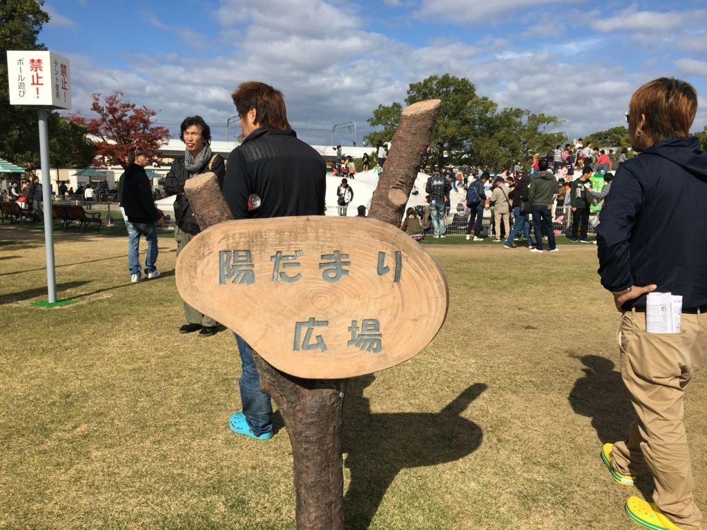 f:id:sinpapa-yusuke:20180818191138j:plain