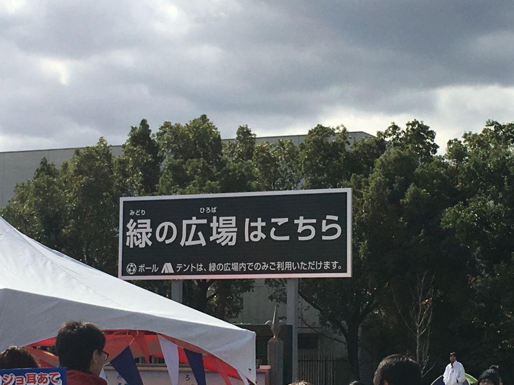 f:id:sinpapa-yusuke:20180818191426j:plain