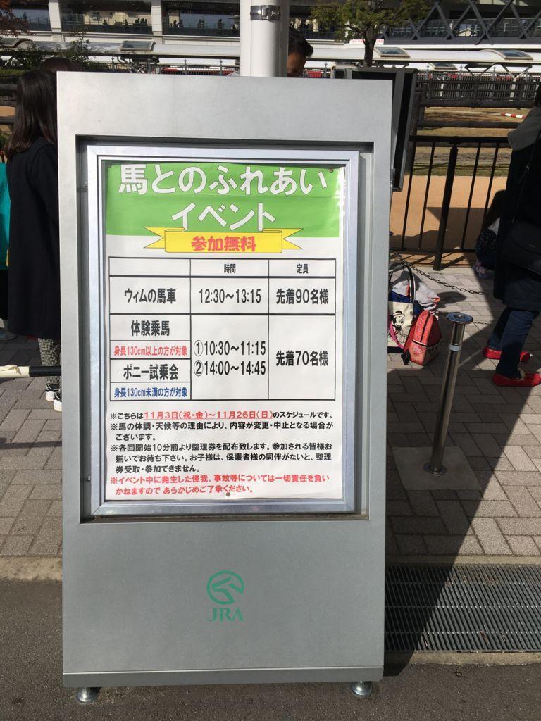 f:id:sinpapa-yusuke:20180818191609j:plain