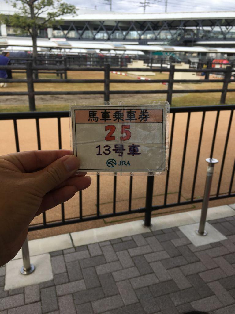 f:id:sinpapa-yusuke:20180818191701j:plain