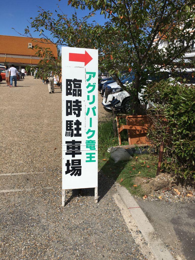 f:id:sinpapa-yusuke:20180819180940j:plain