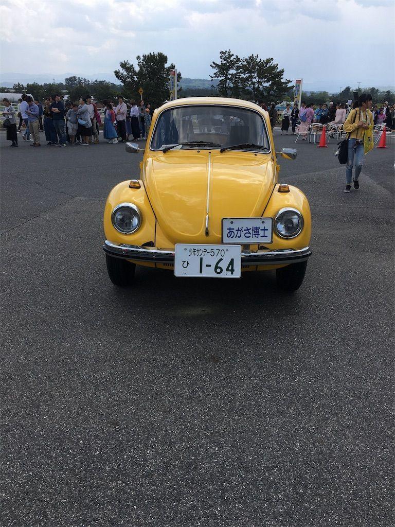 f:id:sinpapa-yusuke:20180821212704j:image