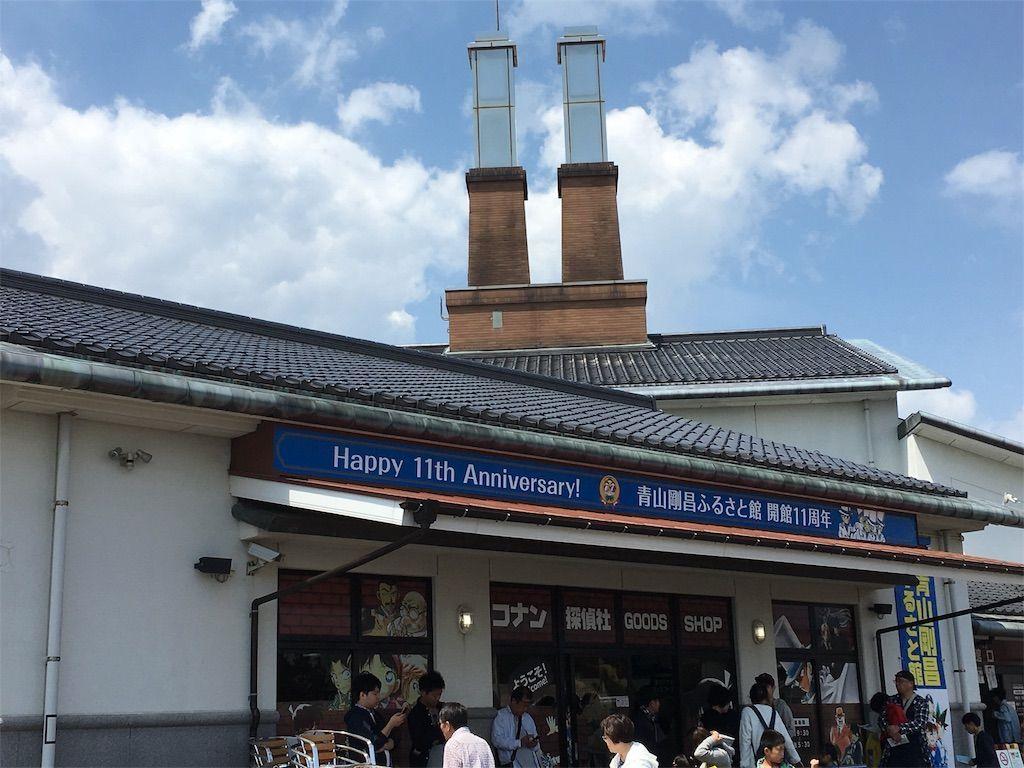 f:id:sinpapa-yusuke:20180821212759j:image