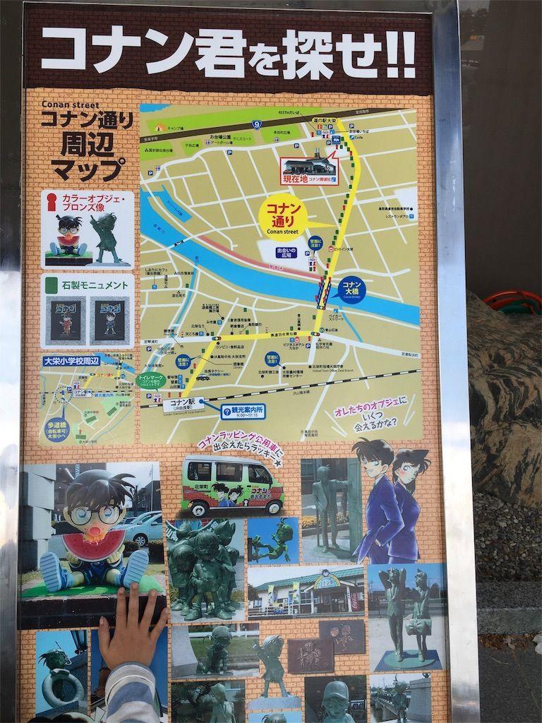 f:id:sinpapa-yusuke:20180821215256j:image