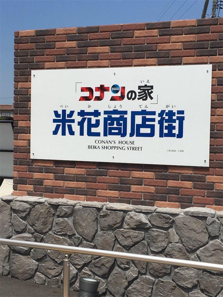f:id:sinpapa-yusuke:20180821215706j:image