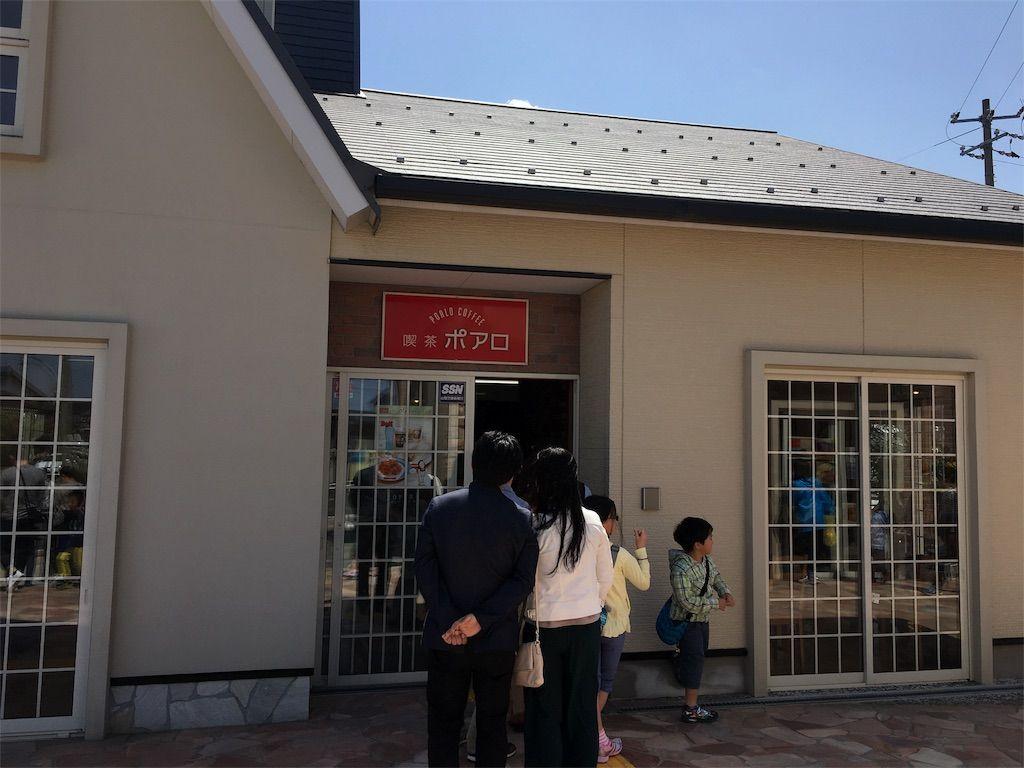 f:id:sinpapa-yusuke:20180822005929j:image