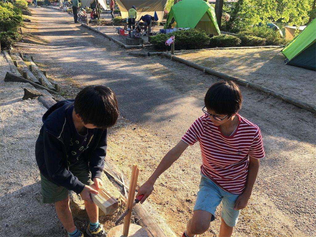 f:id:sinpapa-yusuke:20180824075402j:image