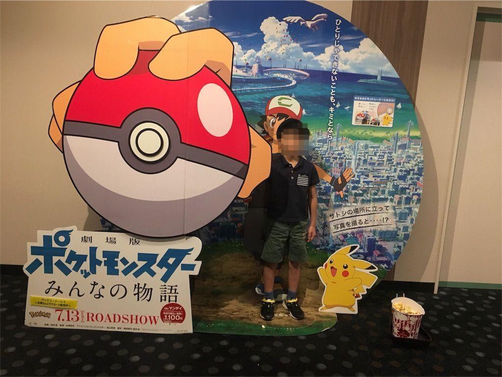 f:id:sinpapa-yusuke:20180825160454j:image