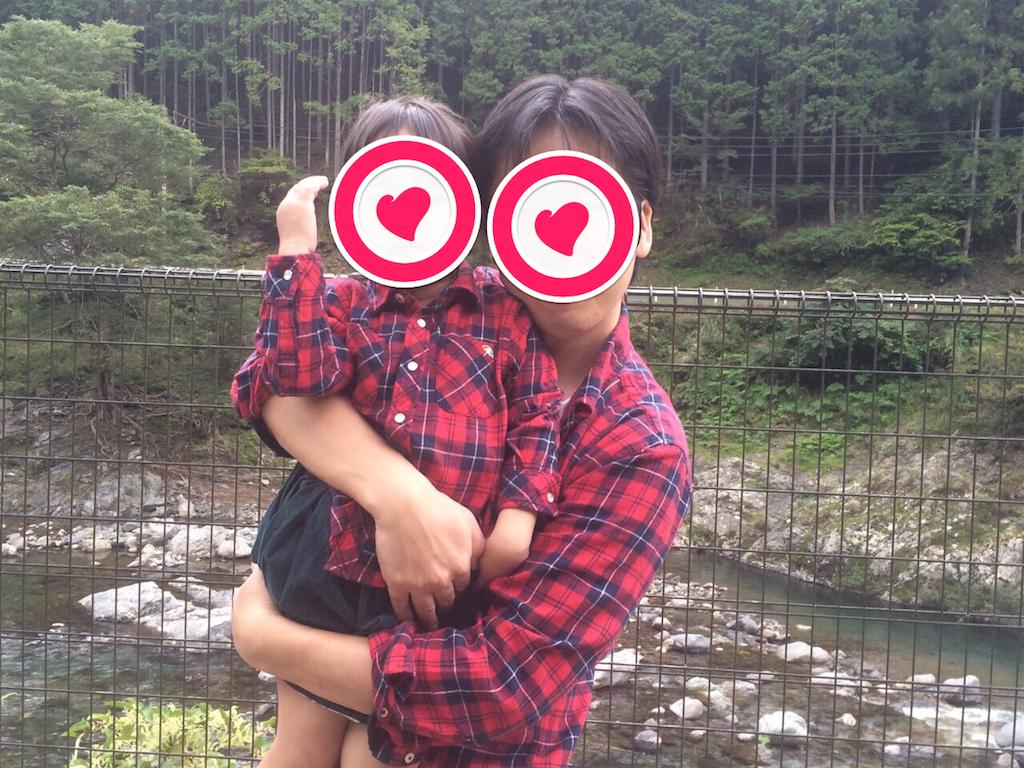 f:id:sinpapa-yusuke:20180827002011p:image