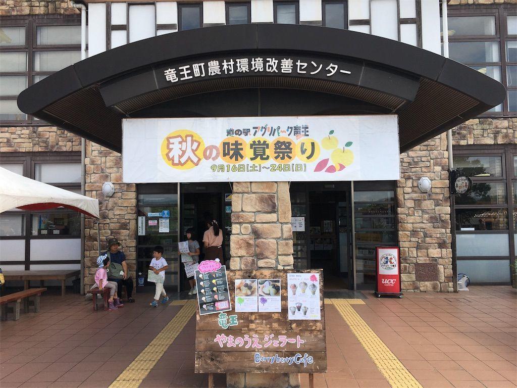 f:id:sinpapa-yusuke:20180903080500j:image