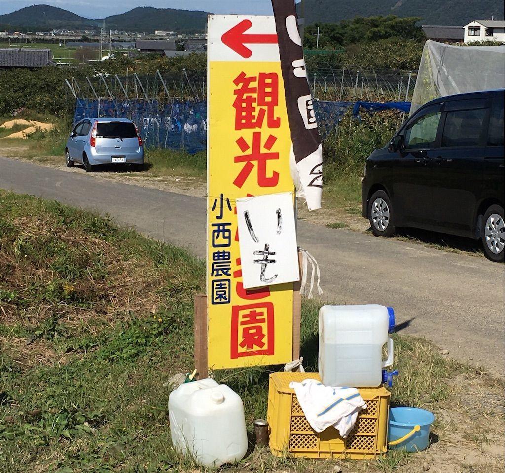 f:id:sinpapa-yusuke:20180903180612j:image