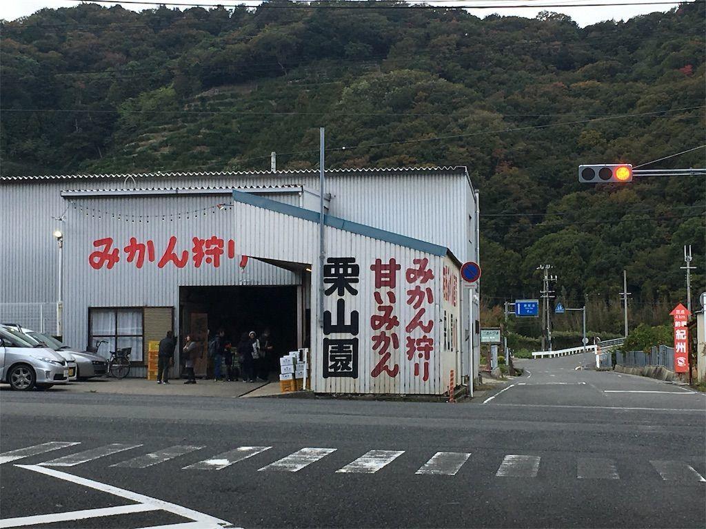 f:id:sinpapa-yusuke:20180905022105j:image