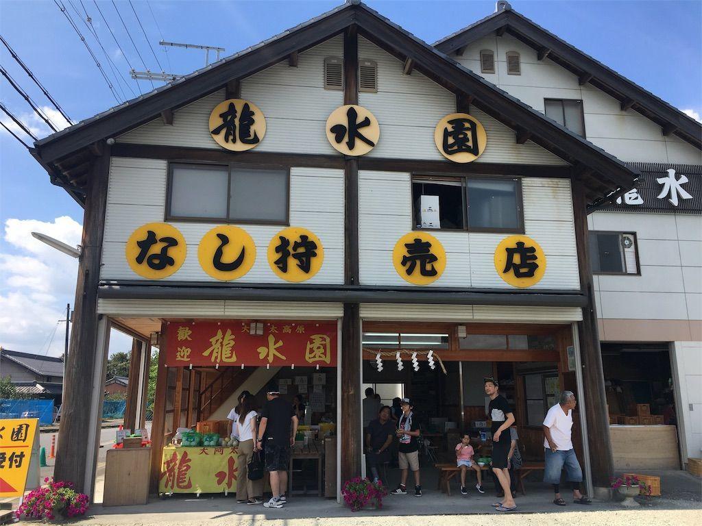 f:id:sinpapa-yusuke:20180918073501j:image