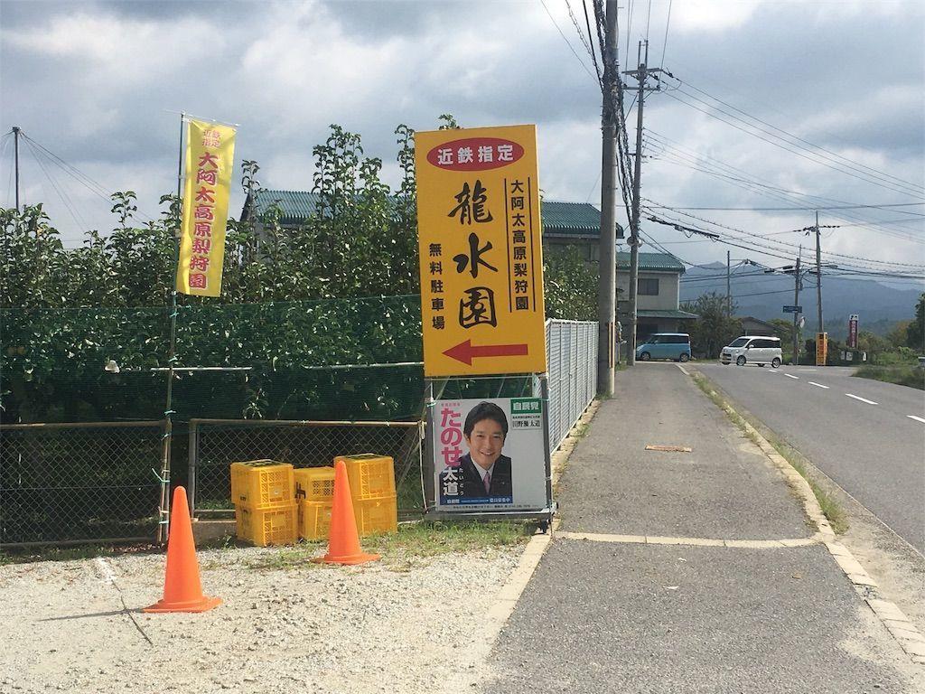 f:id:sinpapa-yusuke:20180918073844j:image