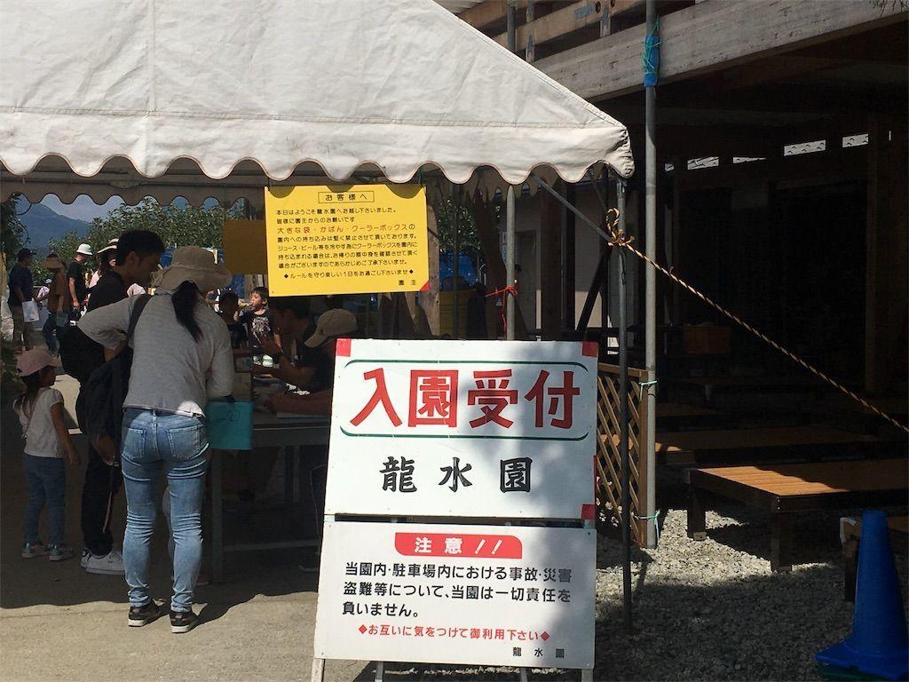 f:id:sinpapa-yusuke:20180918073944j:image