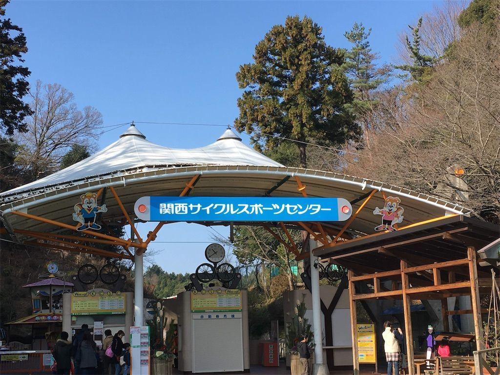 f:id:sinpapa-yusuke:20190820082251j:image