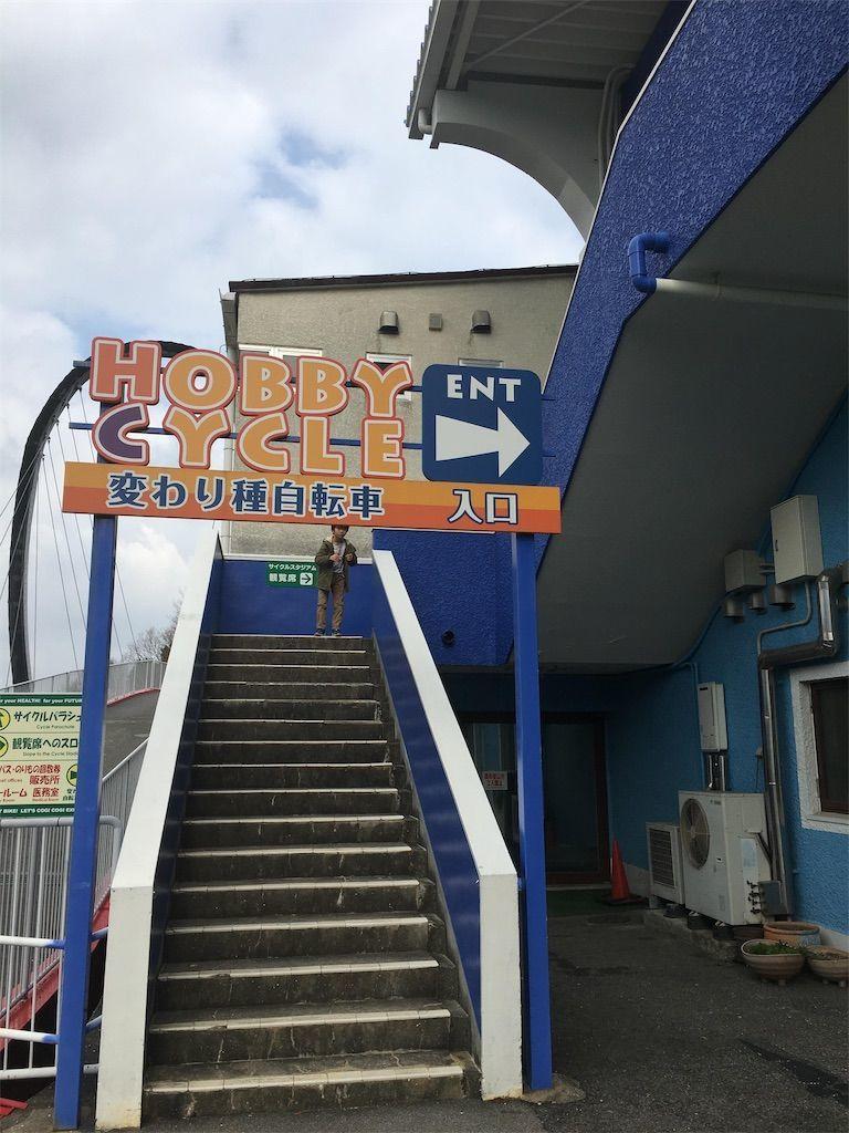 f:id:sinpapa-yusuke:20190821082004j:image
