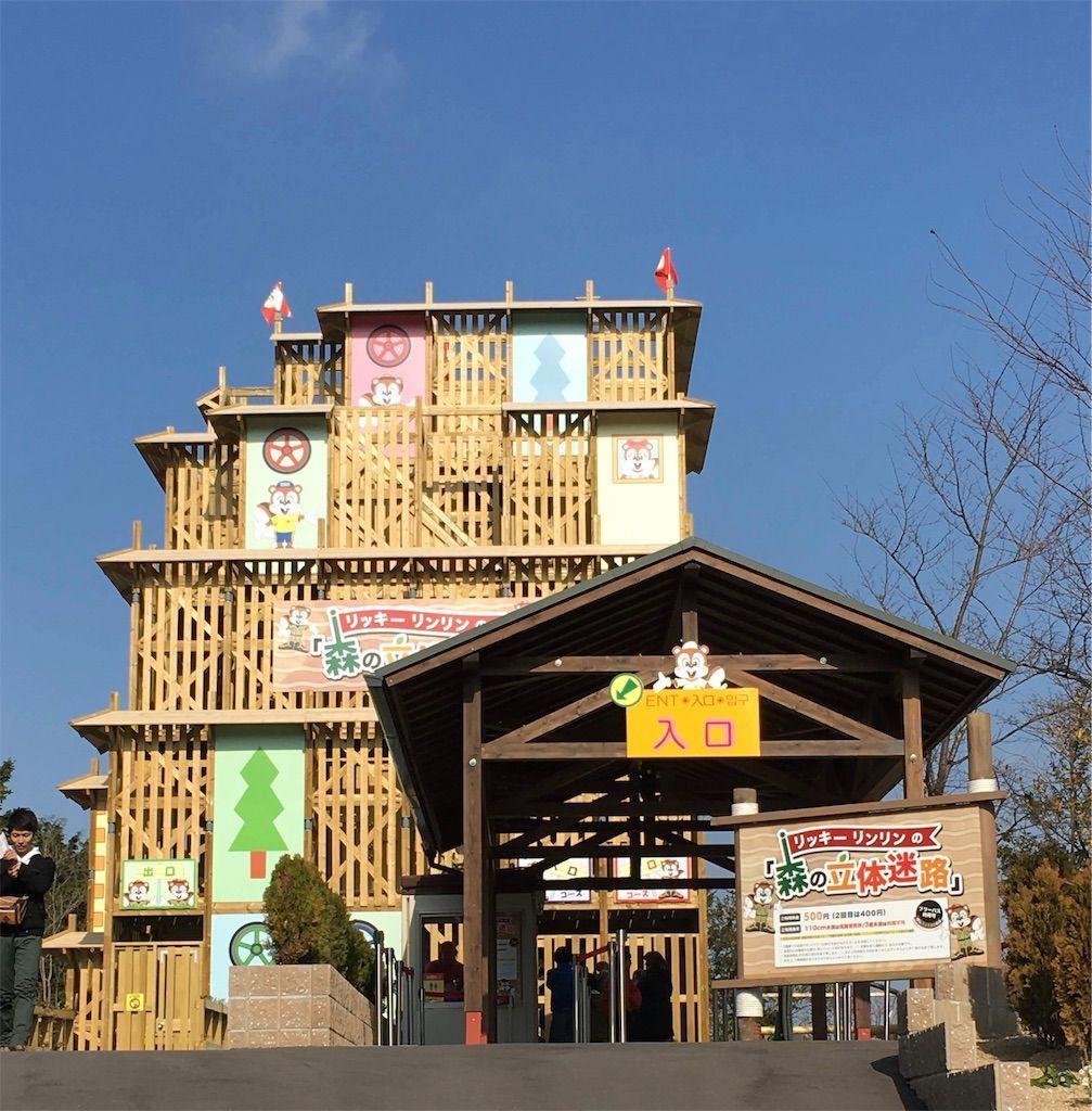 f:id:sinpapa-yusuke:20190821082043j:image