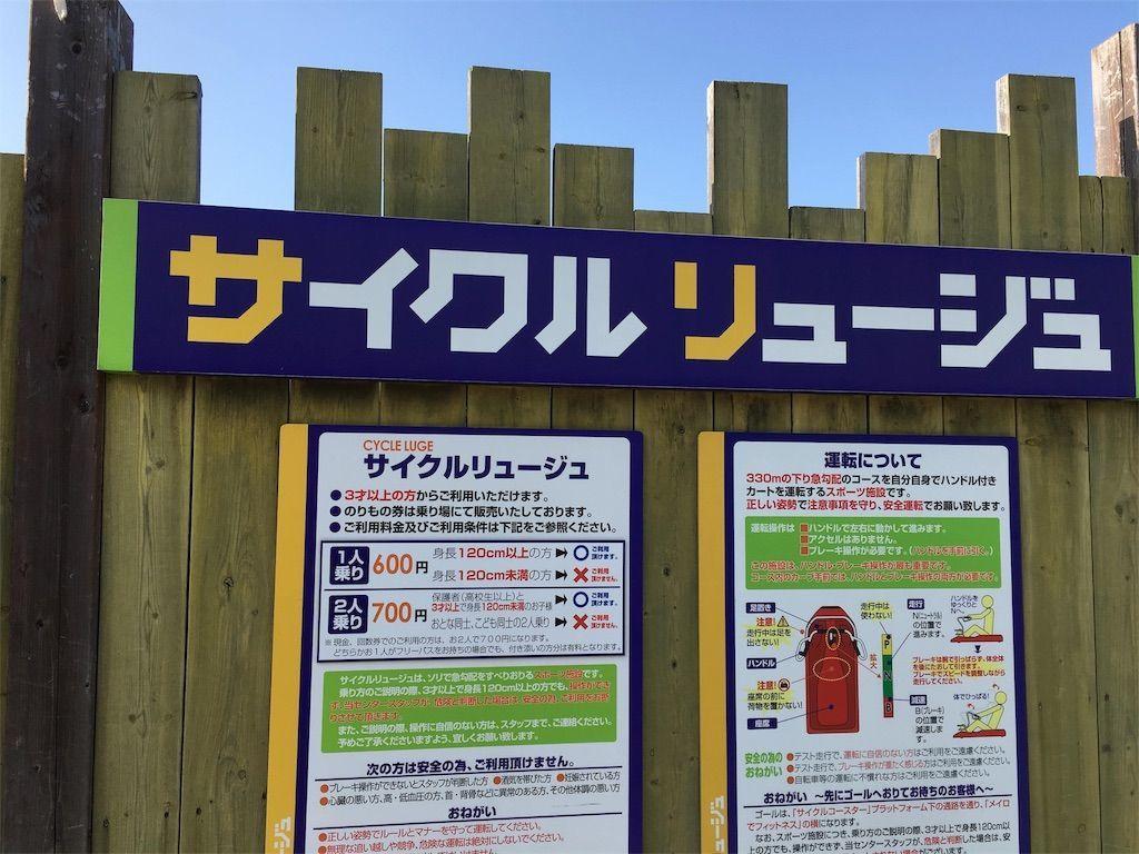 f:id:sinpapa-yusuke:20190821083624j:image