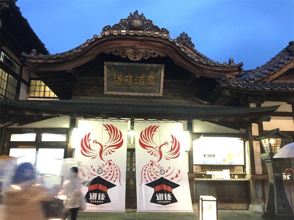 f:id:sinpapa-yusuke:20190828081442j:image