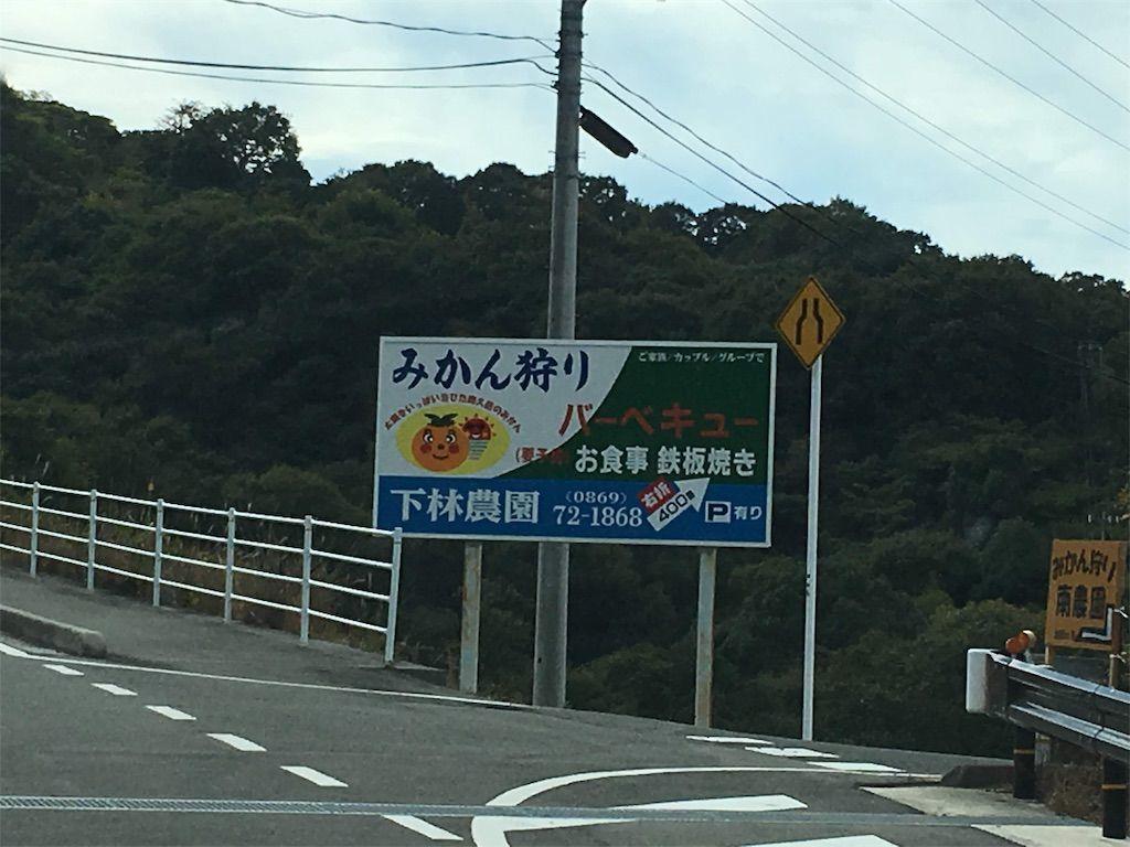 f:id:sinpapa-yusuke:20190901080052j:image