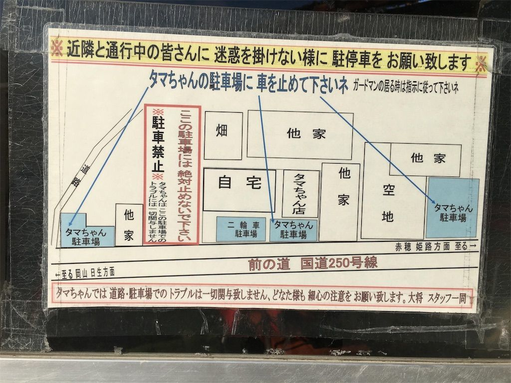f:id:sinpapa-yusuke:20190902075936j:image