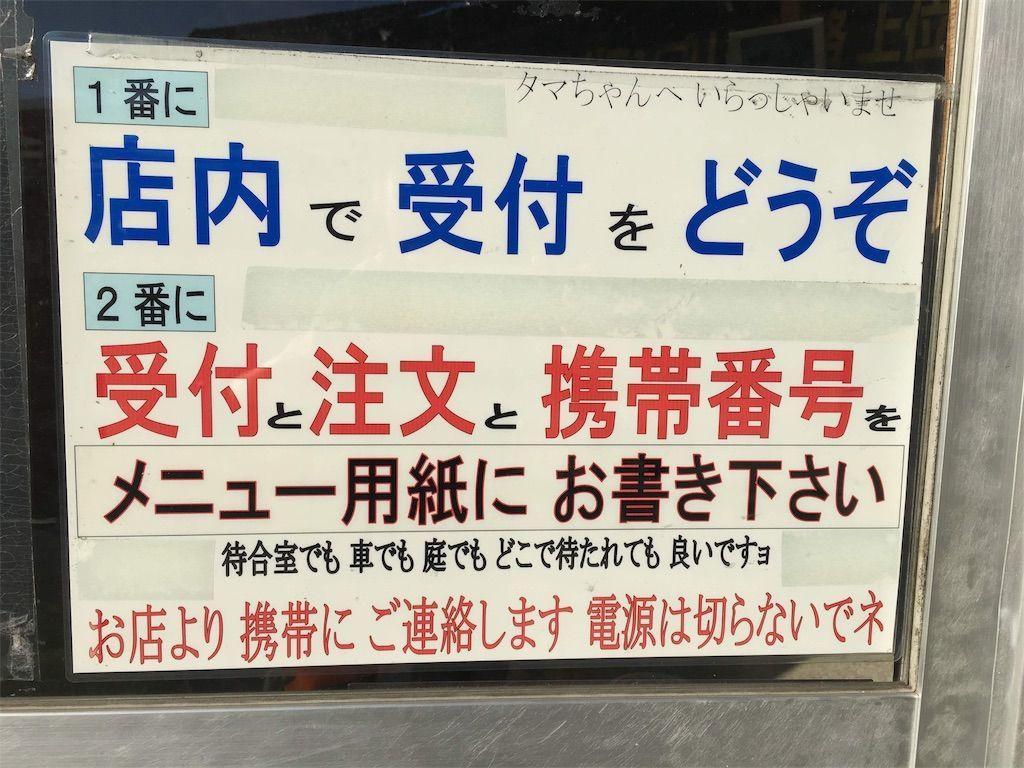 f:id:sinpapa-yusuke:20190902080009j:image