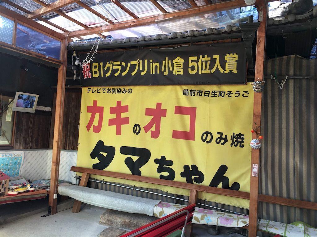 f:id:sinpapa-yusuke:20190902081842j:image