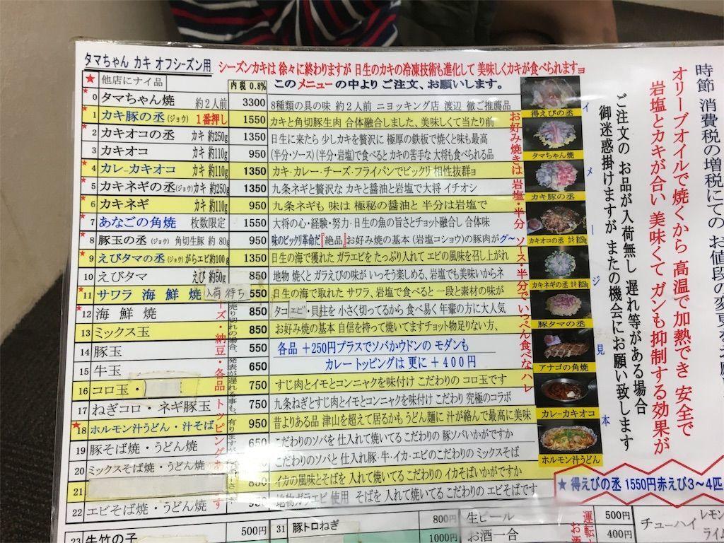 f:id:sinpapa-yusuke:20190902082149j:image