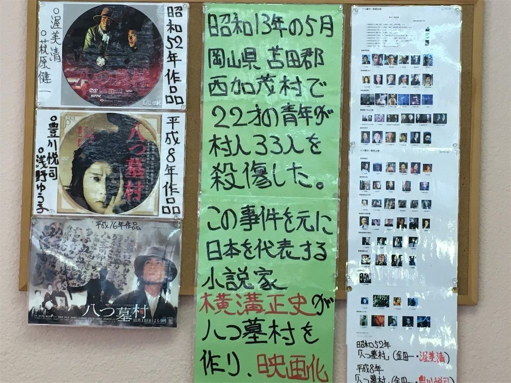 f:id:sinpapa-yusuke:20190904081234j:image