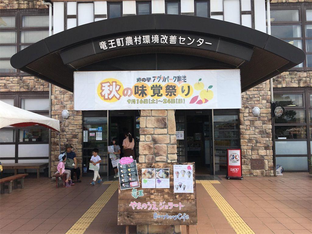 f:id:sinpapa-yusuke:20190907082538j:image