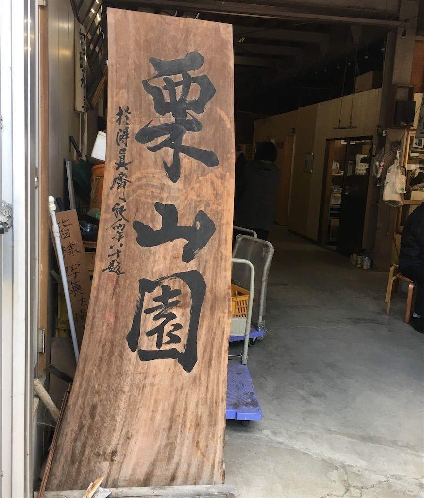 f:id:sinpapa-yusuke:20190915215010j:image