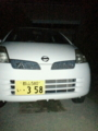 秋葉原無差別殺人殺害事件の実行犯現場が北田町内の佐々木の家付近路