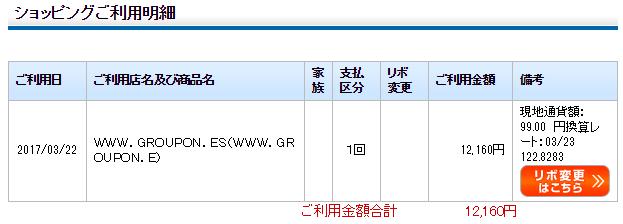 f:id:sinrons:20170401184850p:plain