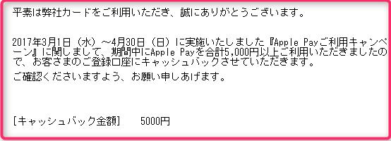 f:id:sinrons:20170621181312p:plain