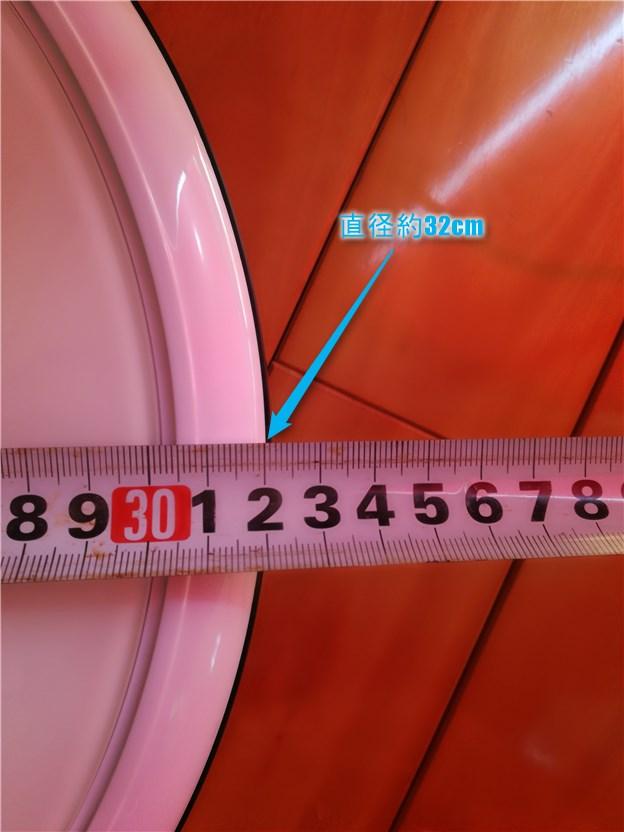 f:id:sinrons:20171109154010j:plain