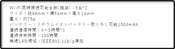 f:id:sinrons:20171116224303p:plain